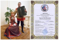 Карасева-Анна