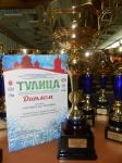 Кубок-России-наш
