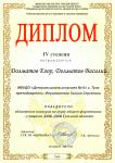 EPSON347