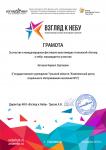 print1526394271