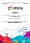 print1526394257