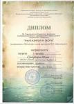 Фантазируй и твори 2017 - 0006