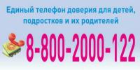 619878d73da48c8d584caf79e38046c4_XL