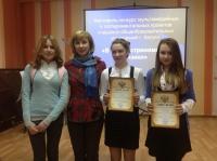 reg-school.ru/kaluga/mbou38/148.jpg