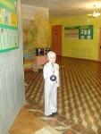 reg-school.ru/kaluga/mbou38/222.JPG