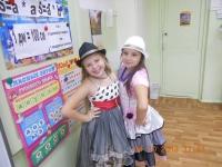 reg-school.ru/kaluga/mbou38/news/den-uchitelya-20131212-image005.jpg