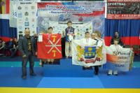 2 место Губанов Вадим