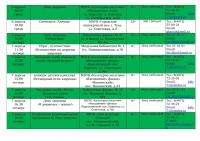 afisha-april2016-0006