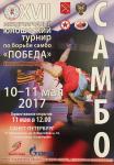 IMG-20170515-WA0004