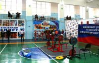 Итоги Чемпионата и Первенства Тульской области по пауэрлифтингу