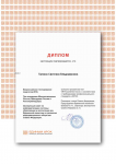 диплом ИКТ-компетентность
