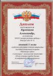 Кузенков