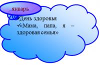 скачанные файлы (4)