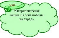 скачанные файлы (8)