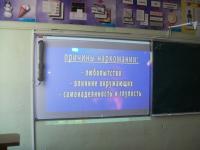 100_5721