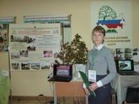 reg-school.ru/tula/teploe/dubravskaya/news/20141014_O_konk_yunnat_02.JPG