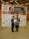 reg-school.ru/tula/teploe/dubravskaya/news/20141014_O_konk_yunnat_05.JPG