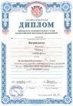 reg-school.ru/tula/teploe/dubravskaya/news/20150211_Ilyicheva_01.jpeg