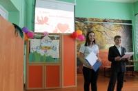 reg-school.ru/tula/teploe/dubravskaya/nash-kollektiv/20150216_Den_vseh_vlubl_02.JPG