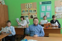 reg-school.ru/tula/teploe/dubravskaya/News2015/20150318antinarkot IMG_0256.JPG