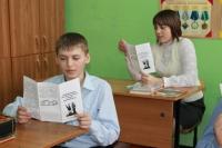 reg-school.ru/tula/teploe/dubravskaya/News2015/20150318antinarkot IMG_0260.JPG