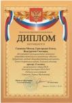reg-school.ru/tula/teploe/dubravskaya/News2015/gas-grig-podg.jpg