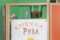 reg-school.ru/tula/teploe/dubravskaya/News2015/IMG_0897.JPG