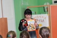 reg-school.ru/tula/teploe/dubravskaya/News2015/IMG_0913.JPG