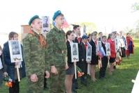 reg-school.ru/tula/teploe/dubravskaya/News2015/IMG_2362.JPG