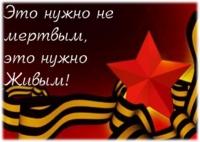 reg-school.ru/tula/teploe/dubravskaya/News2015/assw.jpg