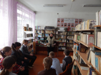 Библиотечный урок «С любовью о родном крае» (1)
