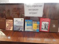 Выставка книг об Ульяновской области