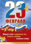 kartinka23