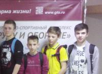 мальчики ГТО