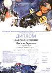 EPSON776 — копия