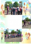 20140506_Mnogol_mir_03.jpg