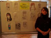 arts-20151120-image002