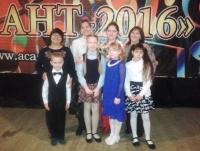 Победители конкурса с преподавателями