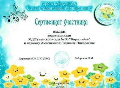 talantlivyj_doshkolnik
