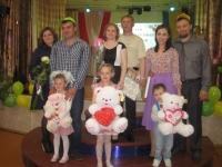 Районный конкурс «Наша счастливая семья» - image003