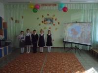 reg-school.ru/tula/bogoroditsk/mounosh/news/1.jpg