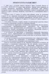 reg-school.ru/tula/bogoroditsk/mounosh/news/df.jpg