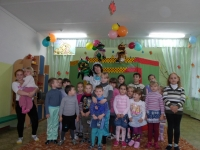 reg-school.ru/tula/bogoroditsk/mounosh/ff.jpg