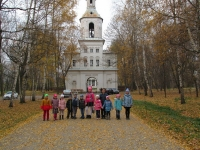 reg-school.ru/tula/bogoroditsk/mounosh/news/imaged001.jpg