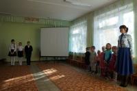 reg-school.ru/tula/bogoroditsk/mounosh/news/20141029_Den_uchitelya_02.jpg