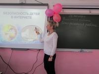 reg-school.ru/tula/bogoroditsk/mounosh/news/20141029_Bezop_internet_01.jpg