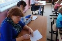 reg-school.ru/tula/bogoroditsk/mounosh/news/20141029_Den_uchitelya_07.jpg