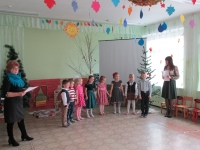 reg-school.ru/tula/bogoroditsk/mounosh/news/imadge001.jpg