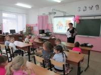 reg-school.ru/tula/bogoroditsk/mounosh/news/proff-20141107-image005.jpg