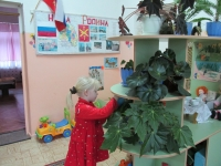 reg-school.ru/tula/bogoroditsk/mounosh/news/idmage001.jpg